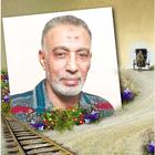 Hamed salem