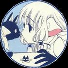 冷たい悪夢 ~ Yuki