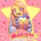 Twinkle Usagi ミ☆ | ハンギング★ウサギ
