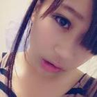 Sakiko  Yamane