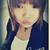 Shan Leung