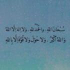 Al3noud