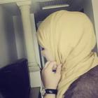 Syriine