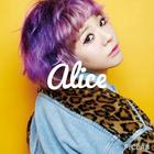 Alice Bellamy