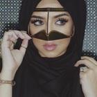 Maryam Farhannah