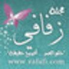 مجلة العروس Zafafi
