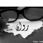 Opto Rawan