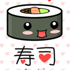Sushi Me ♥