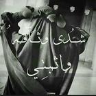 umm_ubaydullah