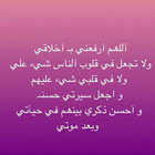 hasnaeh93