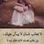 hanouna_12