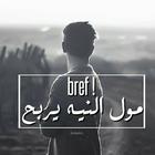 rabia_ay_9