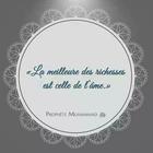 BoumiZa NourElhouda