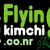 flyingkimchisoup