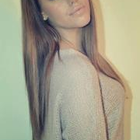 Elise Grovassbakk