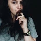 марья