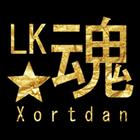 Leben Kuran