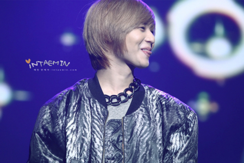 Only For You - fluff taemin you - main story image