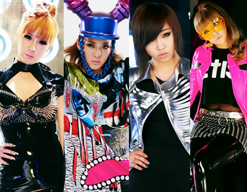 2ne1+i+am+the+best_large