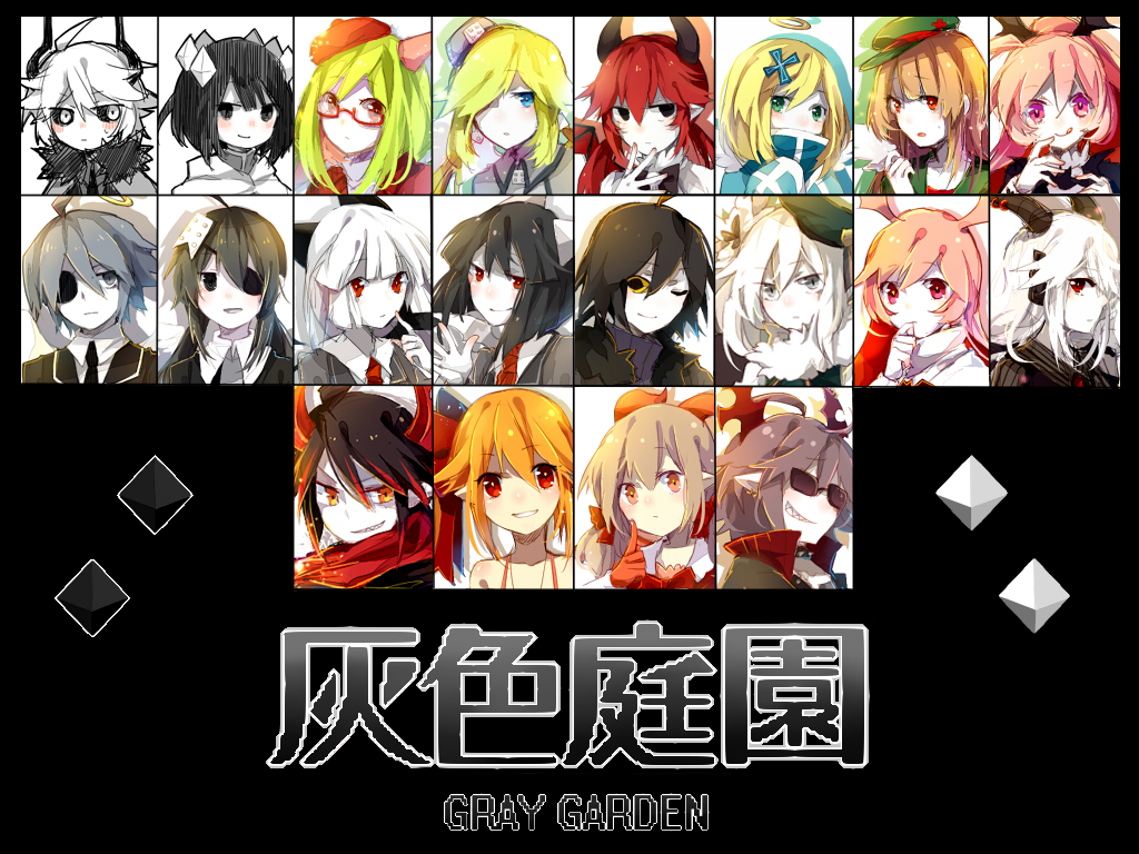 55 images about the gray garden on we heart it | see more about