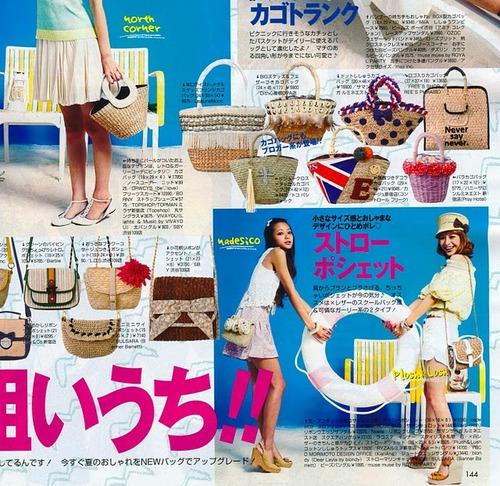 Fashion+trend_japan_july_2011_fashion_fumiko+kawa_15_large