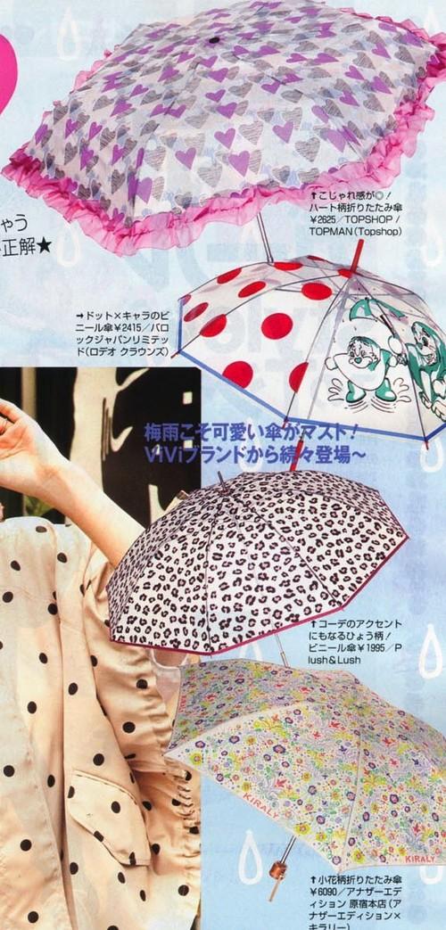 Fashion+trend_japan_july_2011_fashion_fumiko+kawa_12_large