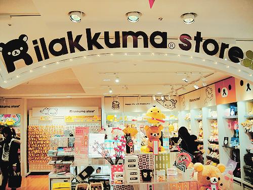 Rilakkuma-store_large