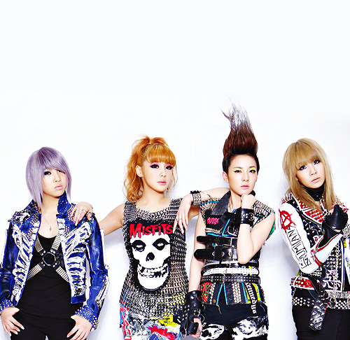 2ne1+iamthebests_large