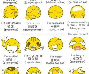 24 images about Korean words / Hangul 한글 on We Heart It | See ...