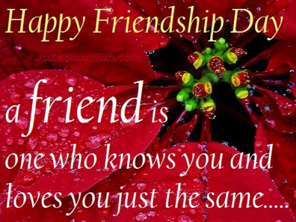 Happy Friendship Day Messages in English