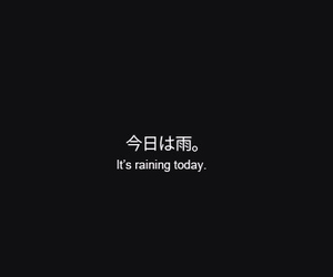 Sad Quotes About Love In Chinese : Chinese quotes by anissofiya14 on WHI