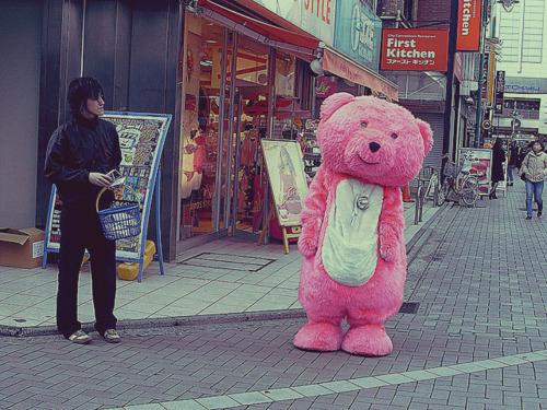 Urso-mascote-rosa_large