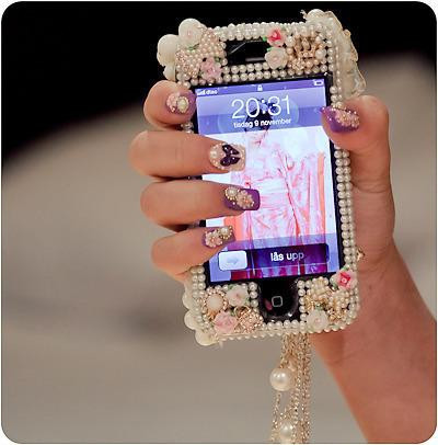 iPhone 4G ...Quick.3D.Covers(The Easiest Way To make Ur 3DCoverشرح طريقة