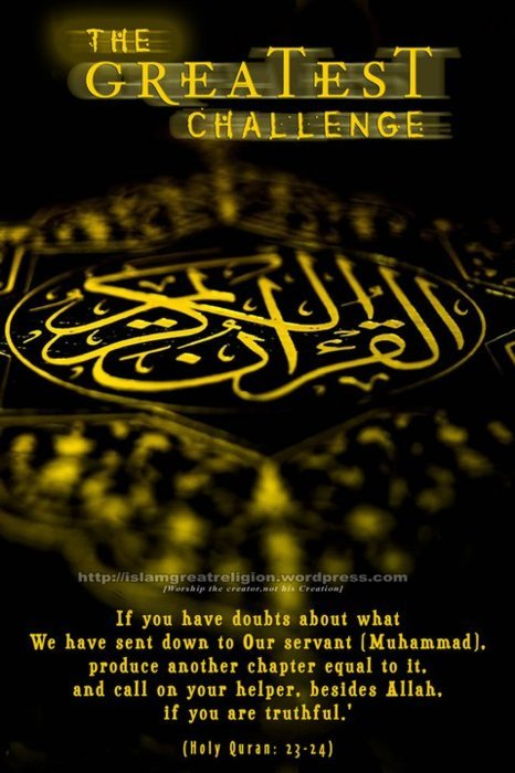 beautiful islamic wallpapers quotes - photo #24