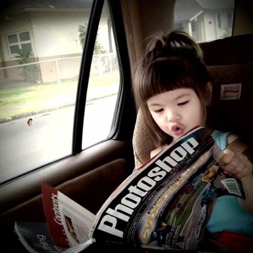 Adorable-asian-bangs-car-cute-favim.com-134491_large