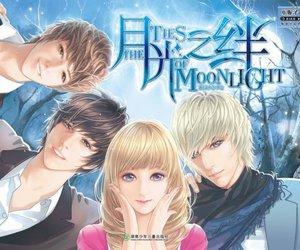 the ties of moonlight~