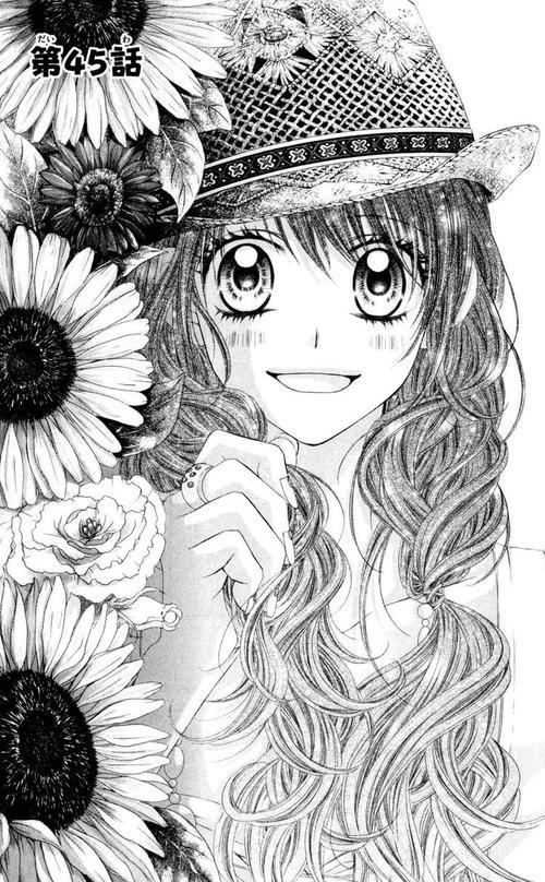 cc16c48e00744da59ed285ca9678d5b9 large Read Warau Kyuuketsuki Vol.01 Ch.004 Page 41 Manga Online For Free Read Free ...