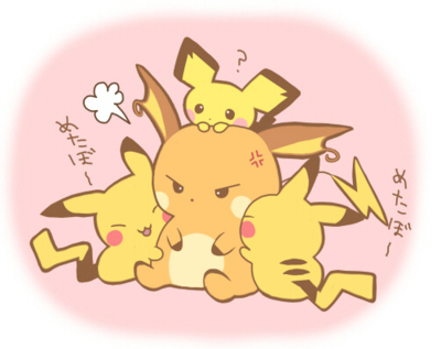 http://data.whicdn.com/images/16639998/cute-japan-japanese-nindo-pikachu-Favim.com-135702_large.jpg
