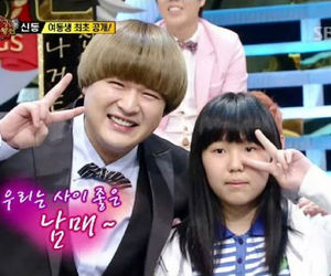 ahn da-young
