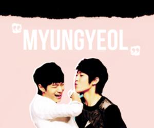 myungyeol