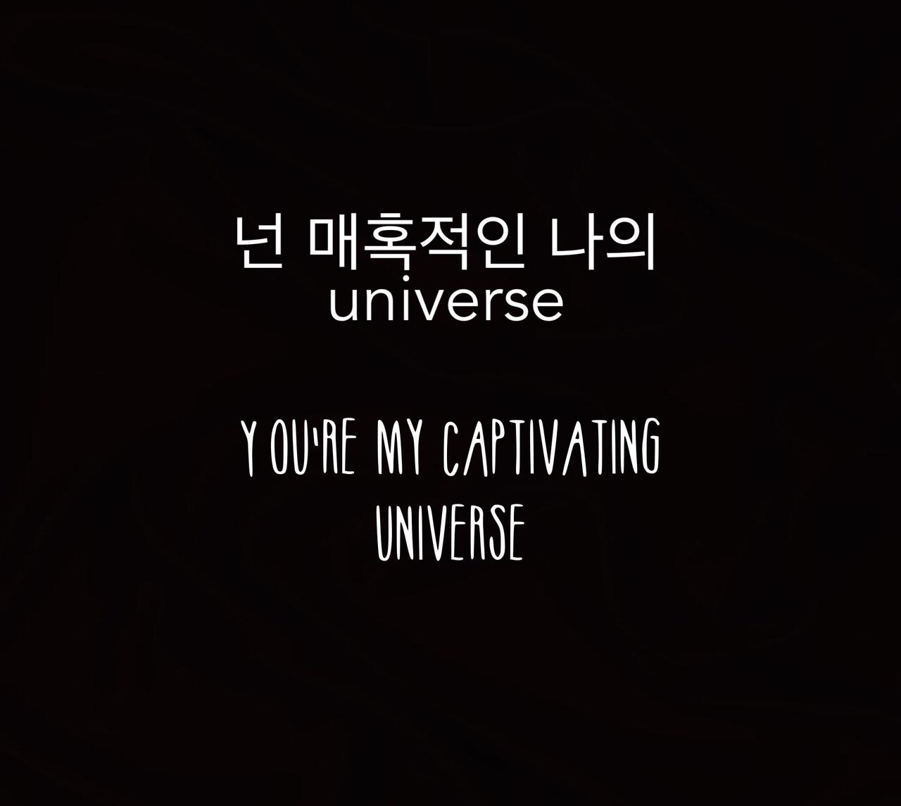 exo lyrics quotes the hippest pics