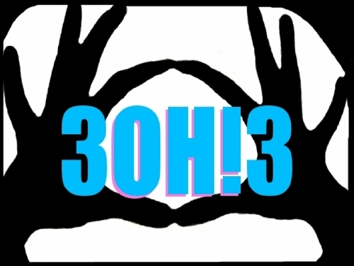 3oh-3-3oh-3-7383025-1024-768_large