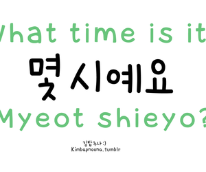 what time is it hangul
