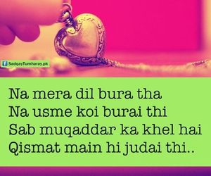urdu quotes :) by humeraali164 on We Heart It