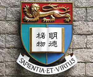 university of hong kong