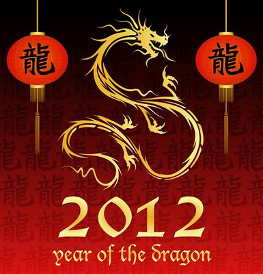 2012-new-year-of-dragon_large