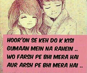 Love Quotes For Him In Roman English : Best Love Quotes In Roman English Valentine Day Source Urdu