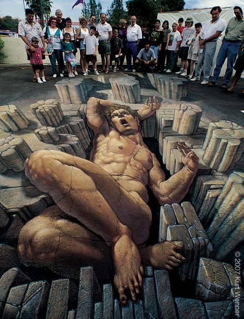 30 Impressive 3D Sidewalk