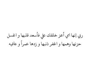 islamic arab arabic allah