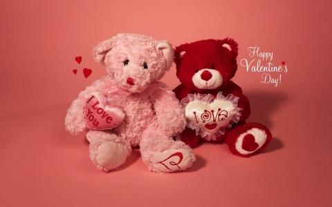 feliz_dia_de_san_valentin-t2_large.jpg